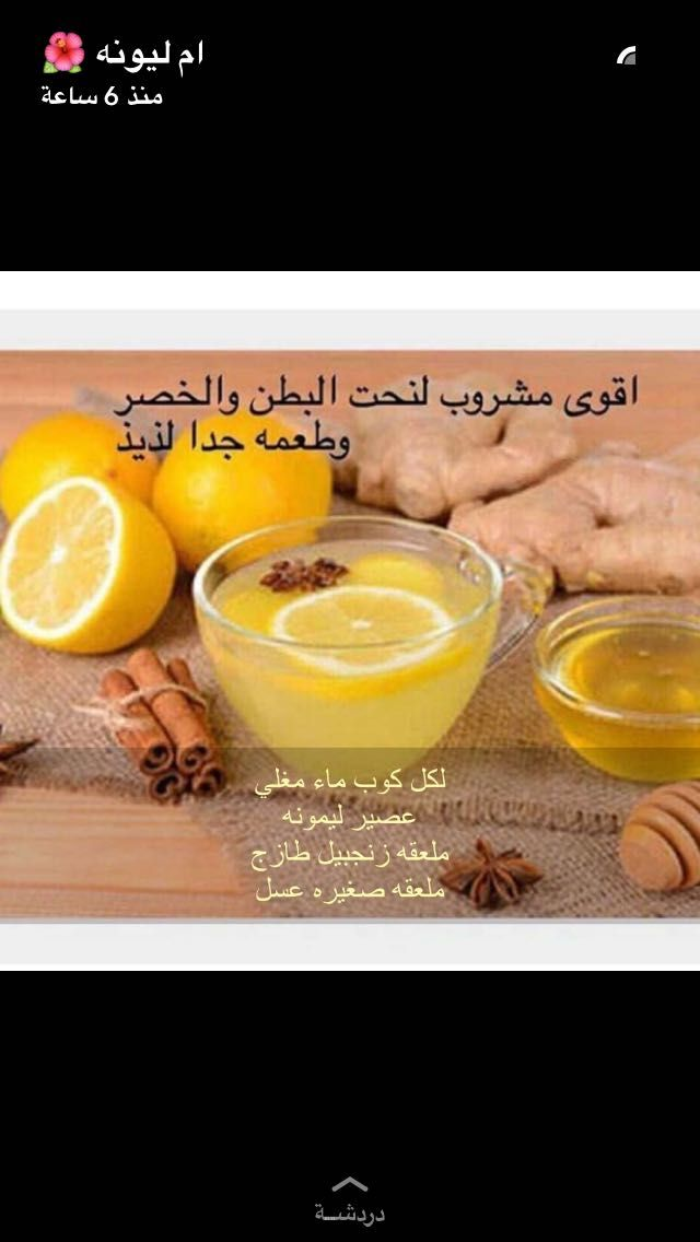 Pin By Wafae On Food And Drink Health Facts Food Health Fitness Nutrition Health And Nutrition