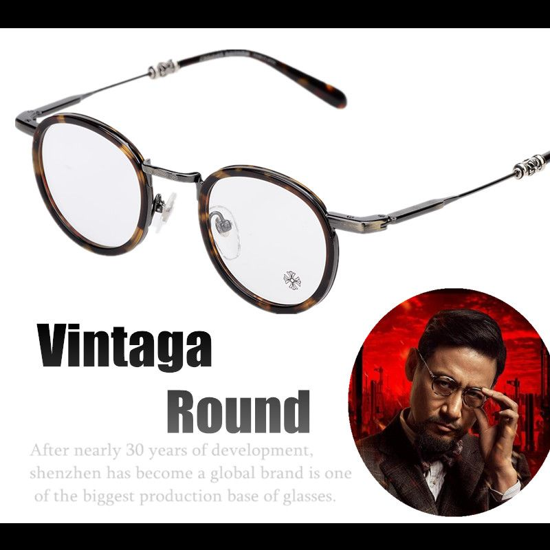 Silver Name Brand Men Vintage Round Glasses Frame Metal Mix Acetate ...
