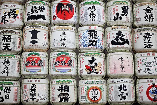 Barrels of sake (nihonshu) donated to the Meiji Shrine