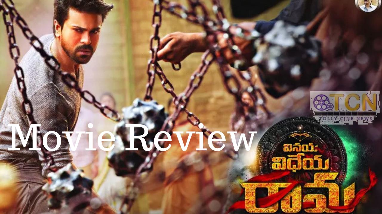 vinaya vidheya rama telugu movie review Telugu movies