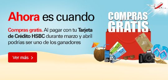 HSBC México - Home Banca Personal por Internet (HUBMIGRATION)