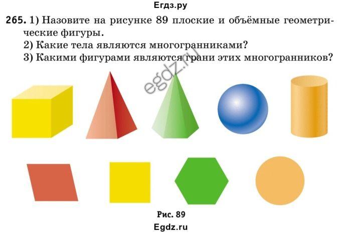 Хайдарова и малафеева гдз по татарскому языку