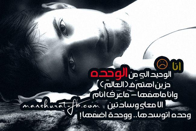 منشورات كلام شعر منشورات شعريه راقيه Arabic Quotes Quotes Website