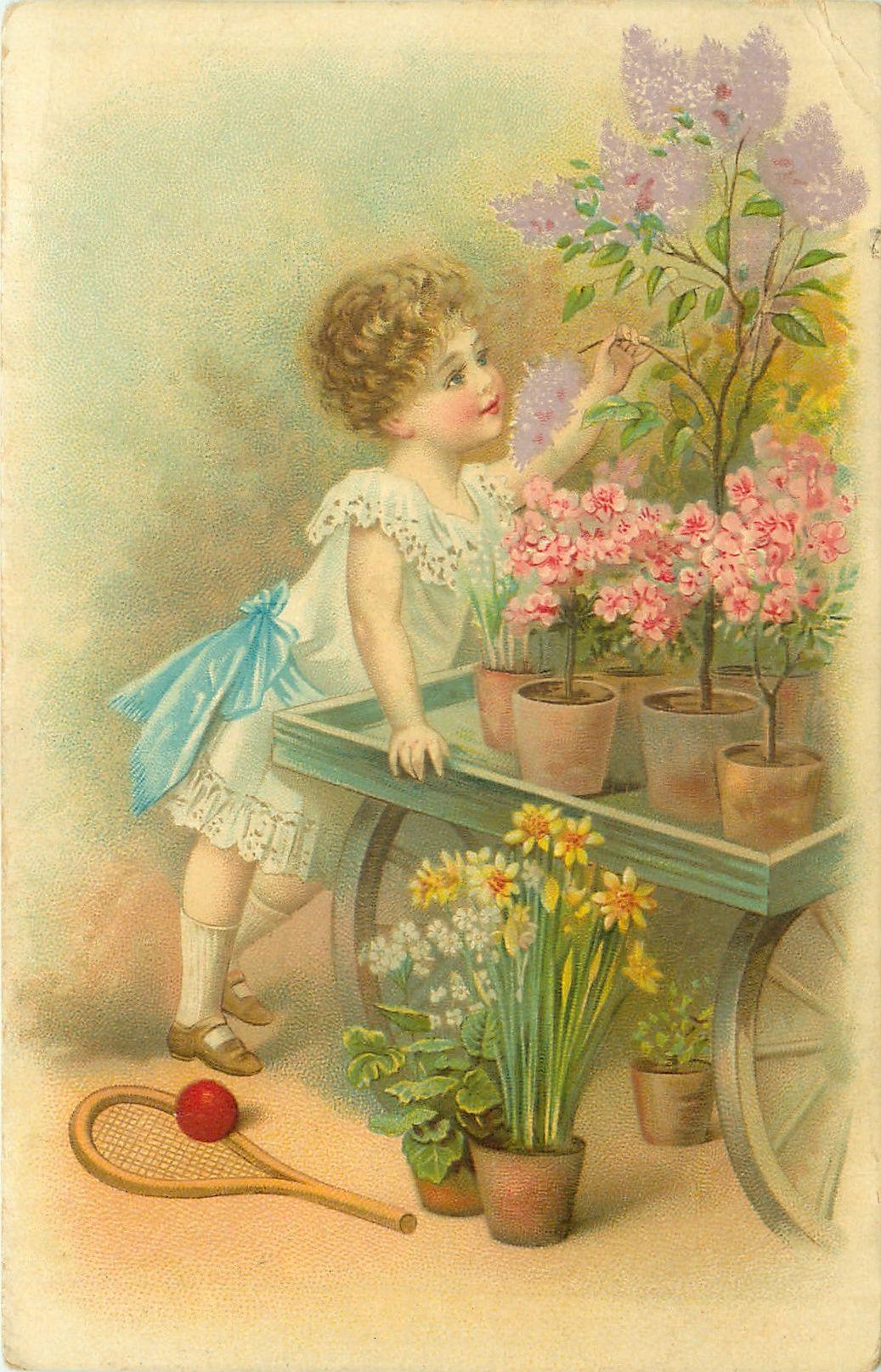 открытки фото старинные