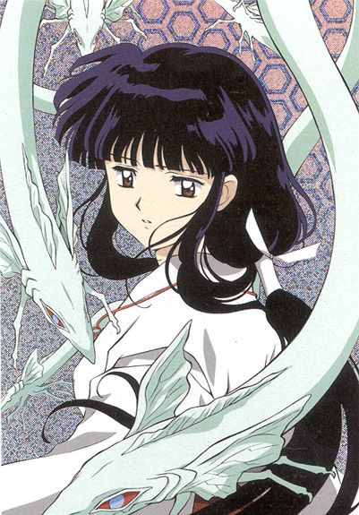 Anime Galleries dot Net - InuYasha Pictures!
