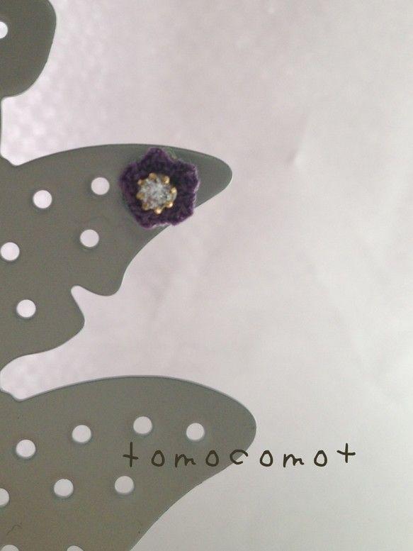 紫のレース糸で小さなお花を編んで真ん中にジルコニアを。サイズ:直径約10㎜こちらは片耳のみの販売になります。    金属アレルギーの方やメッキ加工した製品が肌... ハンドメイド、手作り、手仕事品の通販・販売・購入ならCreema。
