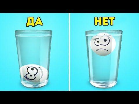 Beri I Delaj Deti Youtube Pishevye Poleznye Sovety Lajfhaki Dlya Detej