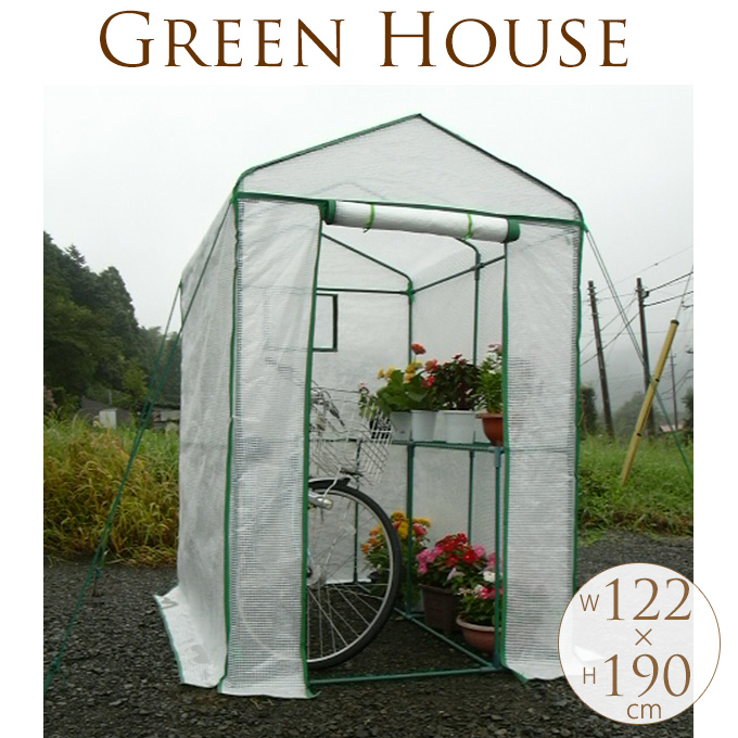 ビニールハウス 家庭用 大容量 ジャンボ 温室 フラワーラック大型