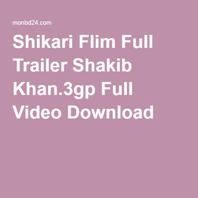 Shikari Flim Full Trailer Shakib Khan60gp Full Video Download Stunning Download Images Of A Lost Love