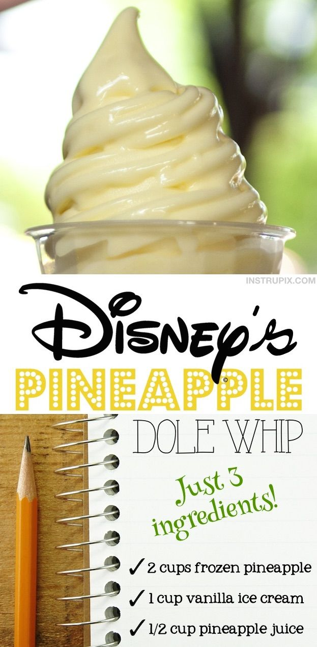 Disney's Pineapple Dole Whip
