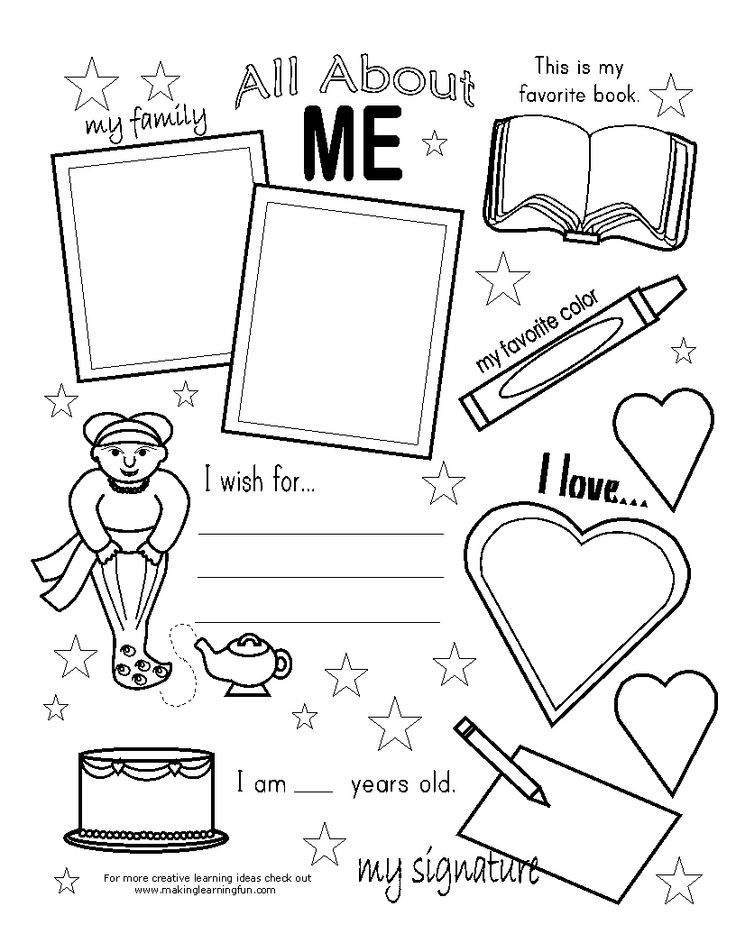 girl scout all about me form