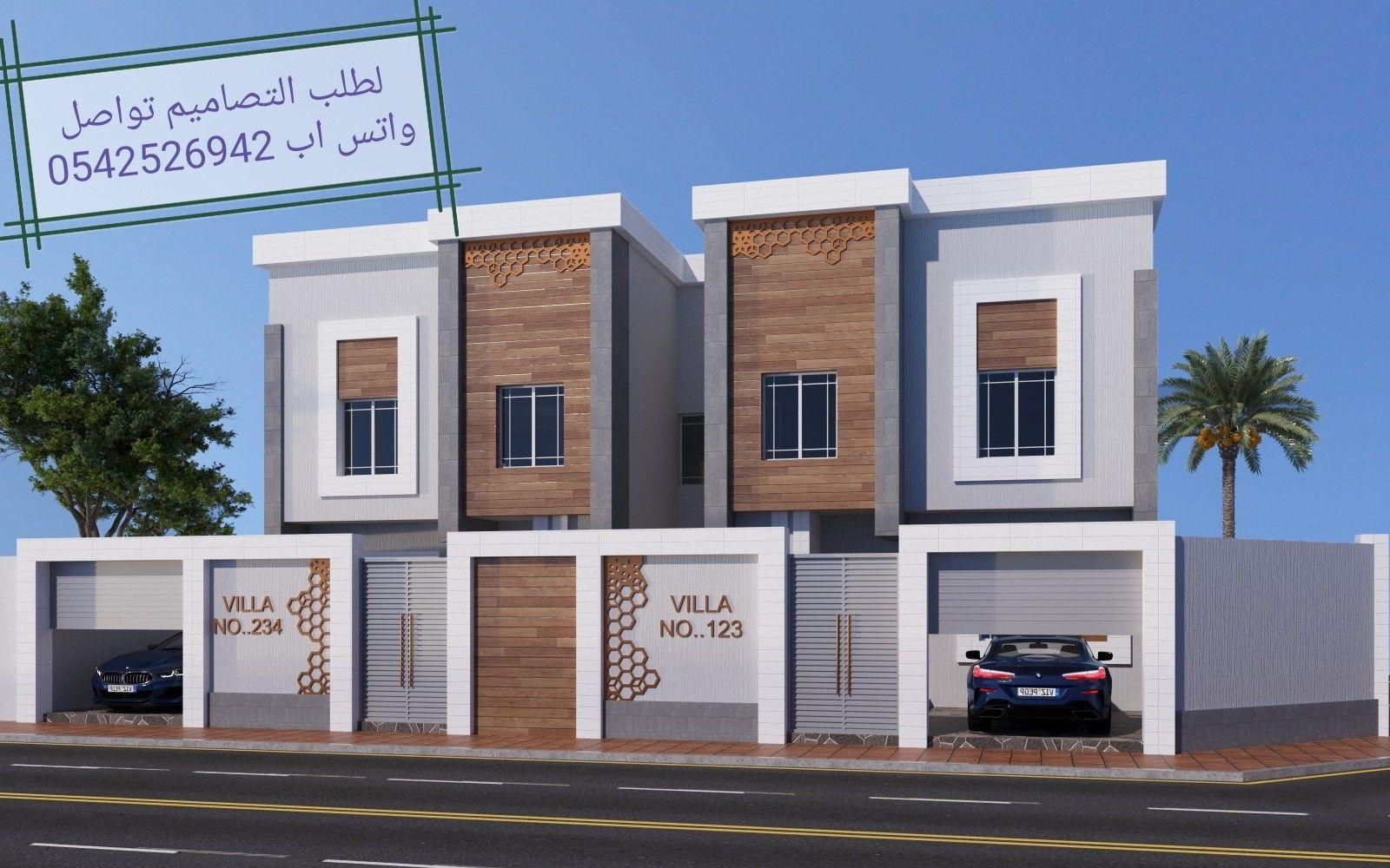 تصميم واجهة دبلكس منفصل في السعودية مدينة الخبر Outdoor Decor Home Decor Home