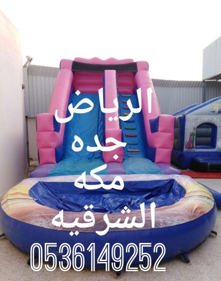 العاب هوائية نطيطات ملعب صابوني في الرياض جده الشرقيه مكه 0536149252 تواصل معنا اذا كنت تبحث عن العاب هوائية في الرياض العاب هوائية في جده العاب هوائية في م Toddler Bed