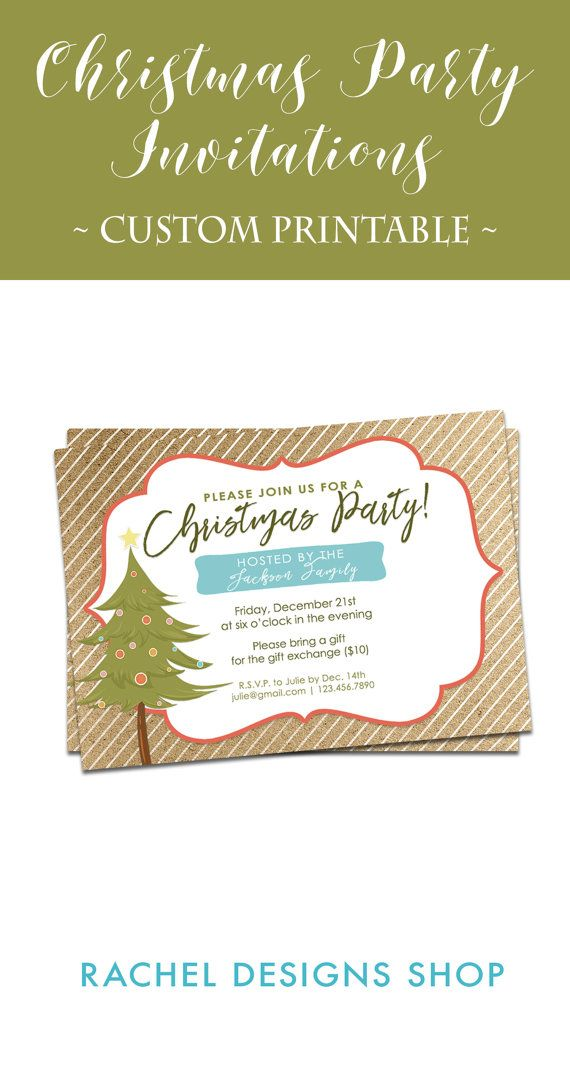 Christmas Party Invitation, Christmas Tree Invitation, Printable - holiday party invitation