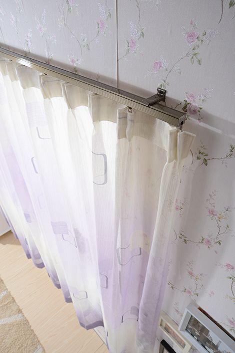 Best 25 Swish Curtain Track Ideas On Pinterest Plastic