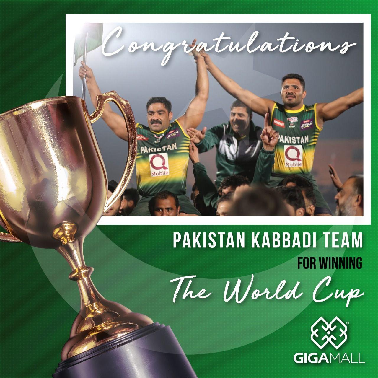 Kabaddi World Cup 2020 Giga Mall In 2020 Kabaddi World Cup World Cup World