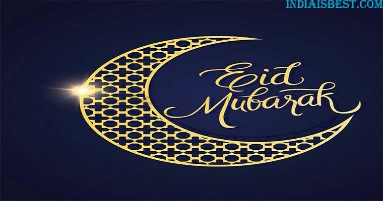 Eid Mubarak 2018 Eid Mubarak 2018 Eid Mubarak Eid Ul Adha
