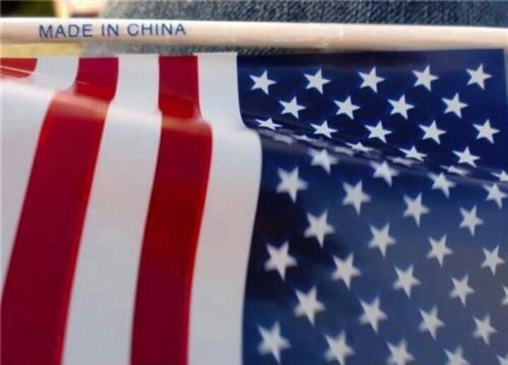 Us Flag Made In China No Frickin Way Irony Pictures Irony Flag