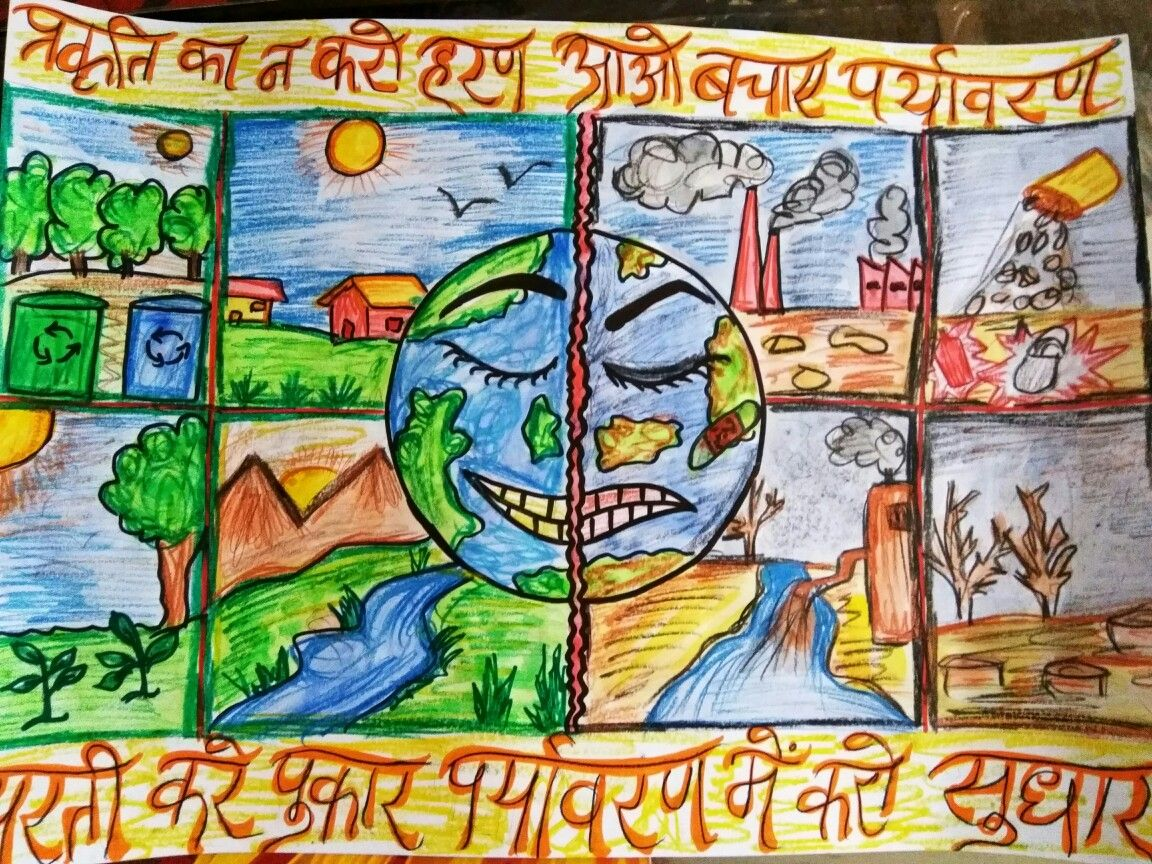Stop pollution save earth poster with hindi sloganShruti