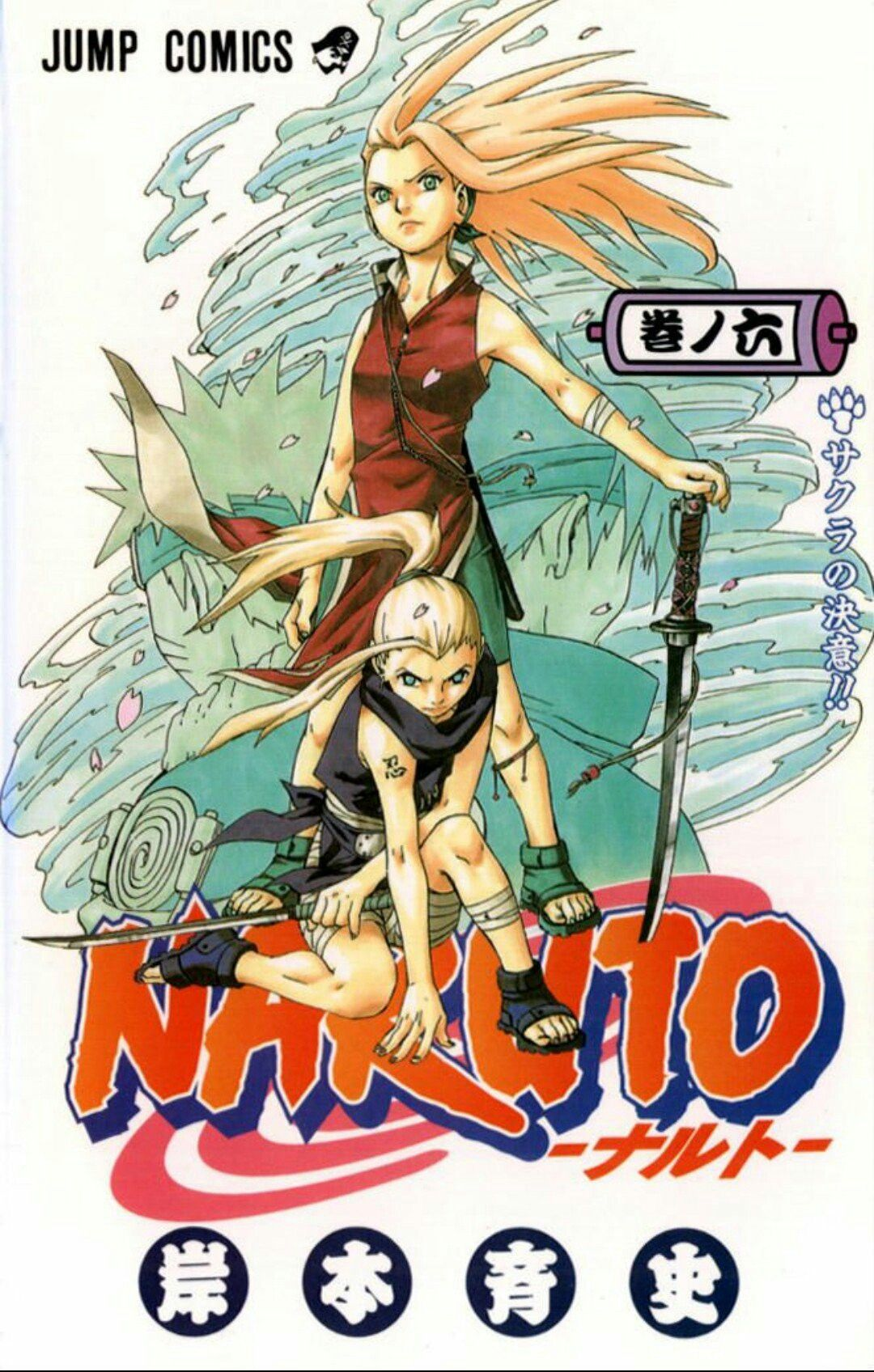 Naruto manga sakyra ino cool pinterest naruto manga and