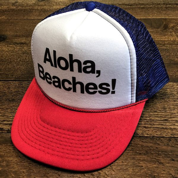 371488ed6f412e Aloha Beaches July 4 4th of July Red White & Brew Funny Snapback.