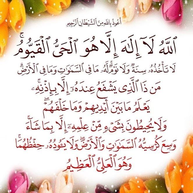 Desertrose ويبقى ذكر الل ه هو الأجمل لا إ ل ه إ ل ا الل ه م ح م د ر س ول الل ه ال له Islamic Art Calligraphy Prayer For The Day Islamic Art