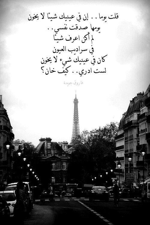 صور حزينه صور حزينة جدا مع عبارات للفيسبوك والواتس Arabic Quotes Arabic Words Love Confessions