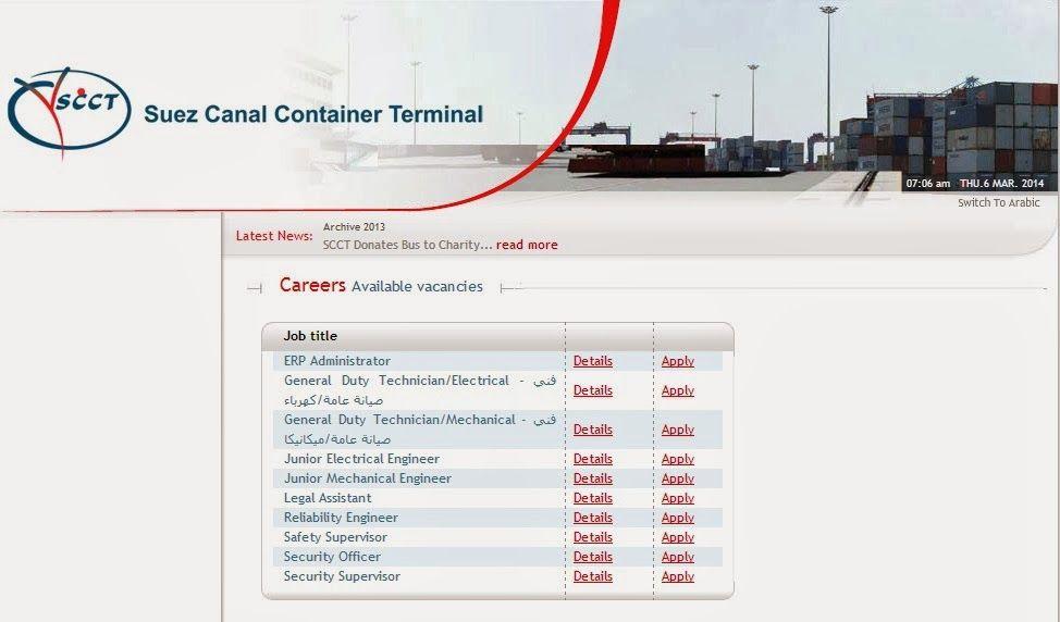 وظائف شركة قناة السويس للحاويات 6 مارس 2014 التفاصيل كاملة Http Www Msrjob Com 2014 03 Scct Com Eg Html Ixzz2v9nqr Container Terminal Suez How To Apply