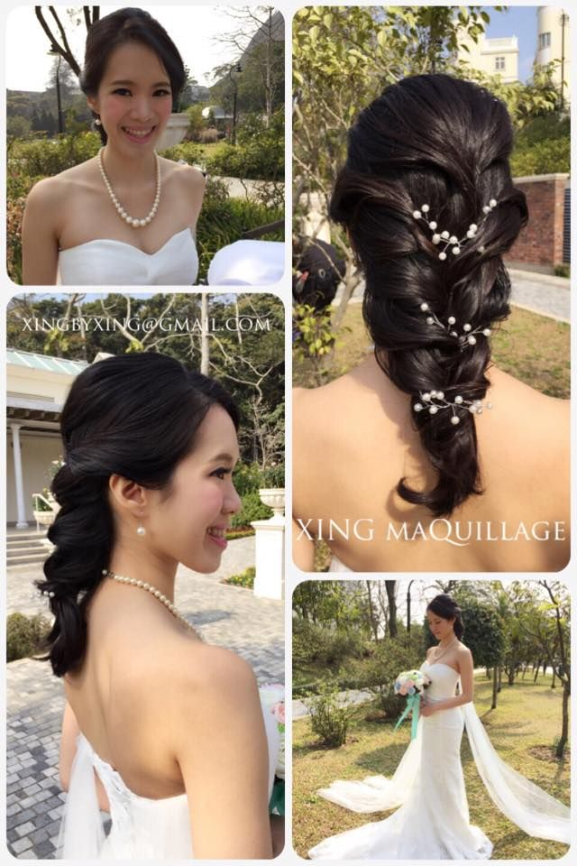 Braids Up Do Bun Asian Wedding Hair Hairdo Hair Do Bridal