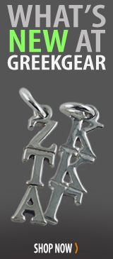 Greek Clothing From Your Fraternity and Sorority Greek gifts and Greek merchandise superstore! When buying from Greekgear.® you will experience a fabulous selection of hip Greek Fraternity and Sorority gift items.  http://shopgreekgearclothing.blogspot.com/