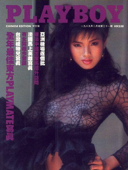 Lesbian liang caimei, kashmir girls sex image
