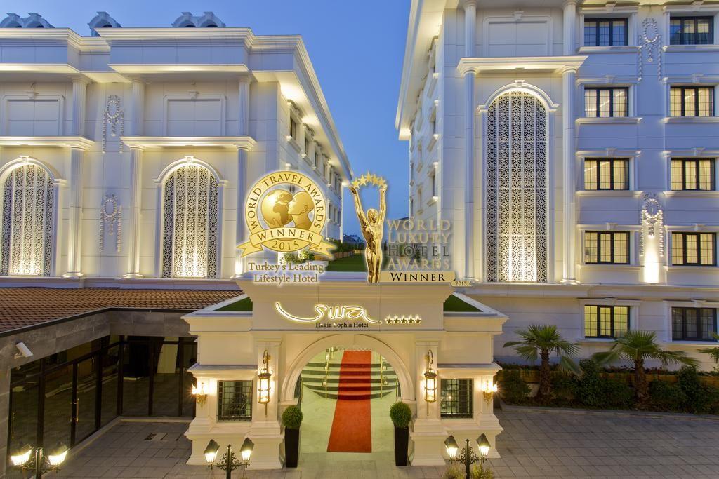 Sura Hagia Sophia Hotel فندق سورا آيا صوفيا فندق 5 يقع في المدينة القديمة ما يميز الفندق هو موقعه الاستراتيجي المميز Istanbul Hotels Hotel Turkey Hotels