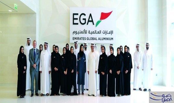 طلبة برنامج سفراء شباب الإمارات يزورون الإمارات العالمية للألمنيوم استضافت شركة الإمارات العالمية للألمنيوم أكبر شركة صناعية في Ega Academic Dress Dresses
