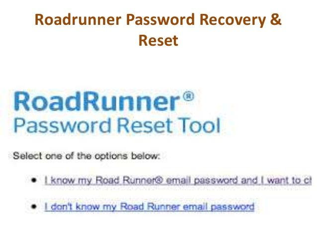 How to reset roadrunner email password