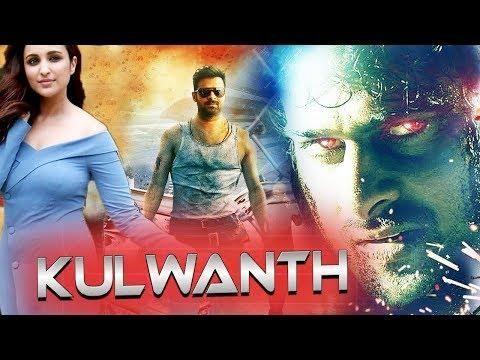 Kulwanth 2018 Latest Action Hindi Movies Hot Movies Film Gif Video