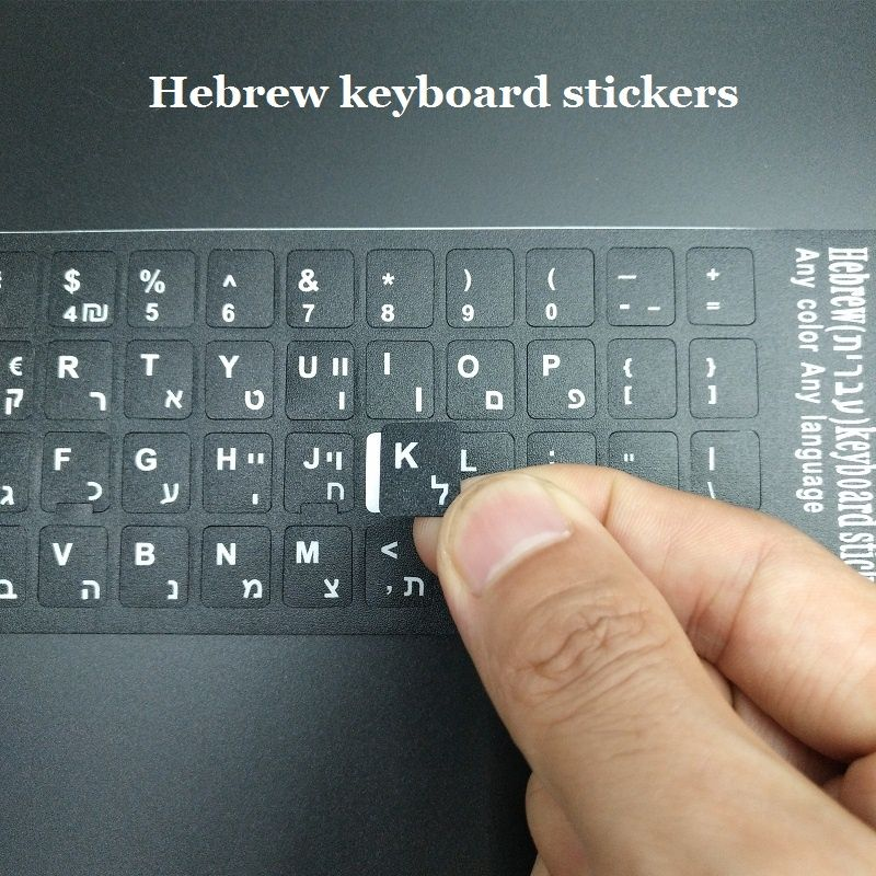 5pcs pc computer hebrew keyboard stickers for macbook air pro 13 15 cheap keyboard stickers buy quality hebrew keyboard stickers directly from china arabic letters keyboard suppliers solque pc computer hebrew keyboard spiritdancerdesigns Images