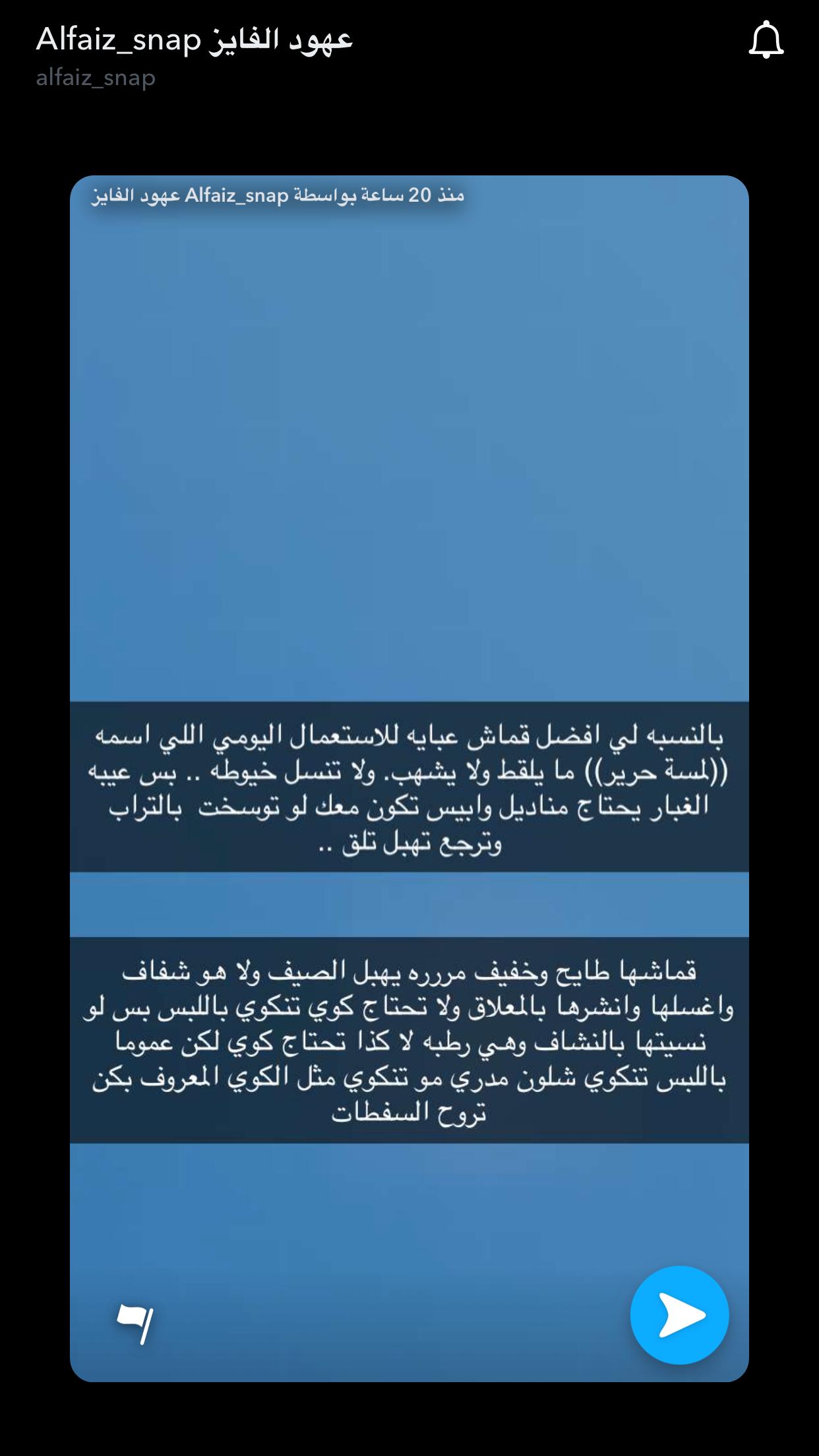 Pin By زينه On عبايه Mobile Boarding Pass Desktop Screenshot Boarding Pass