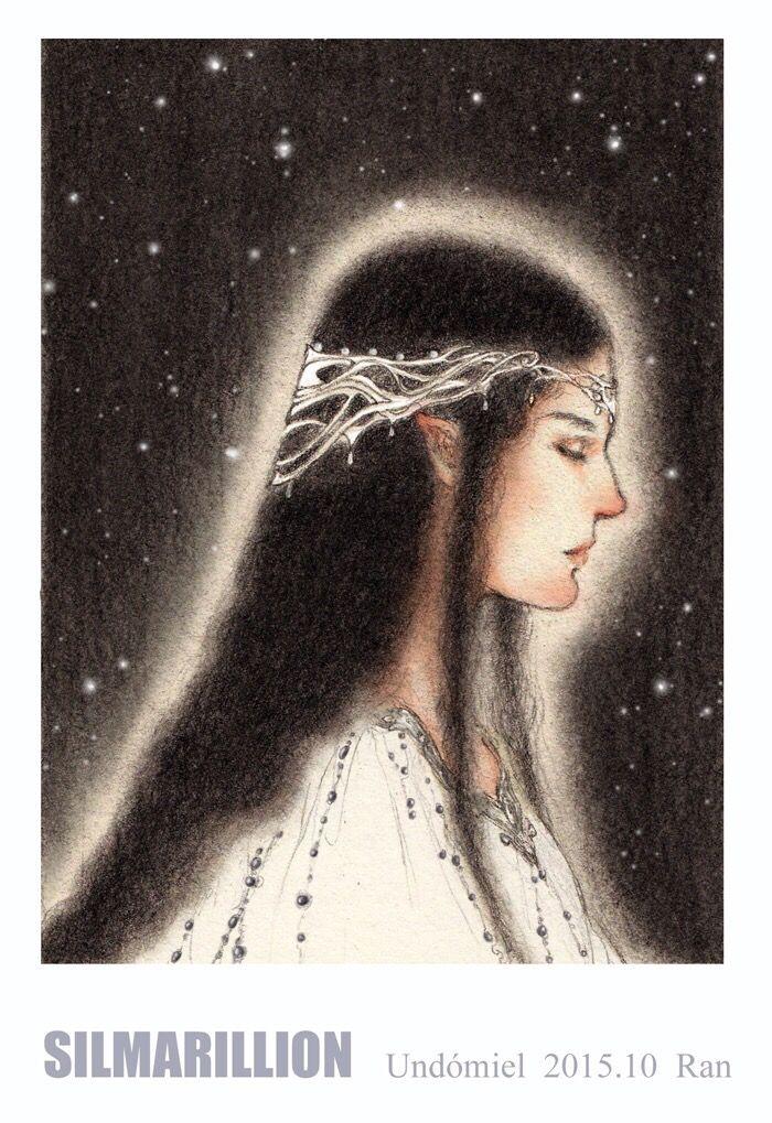 Арвен Ундомиэль - Вечерняя звезда (дочь Элронда)