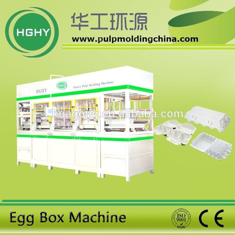 Waste Paper Pulp Molding Egg Carton Machine Waste Paper Egg Carton Making Machine