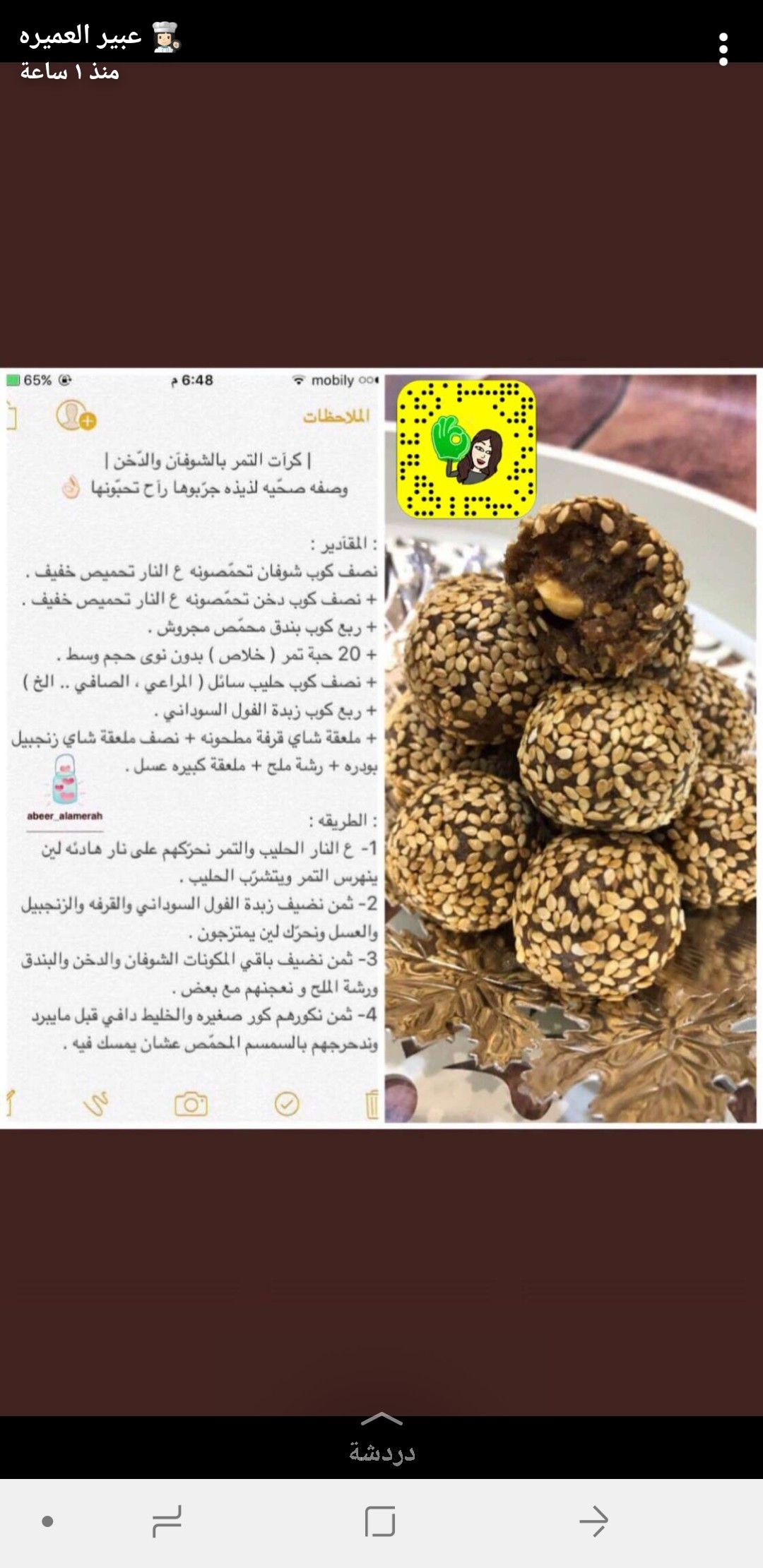 Pin By Zohoralreef On Recipes Dog Food Recipes Food Animals Food