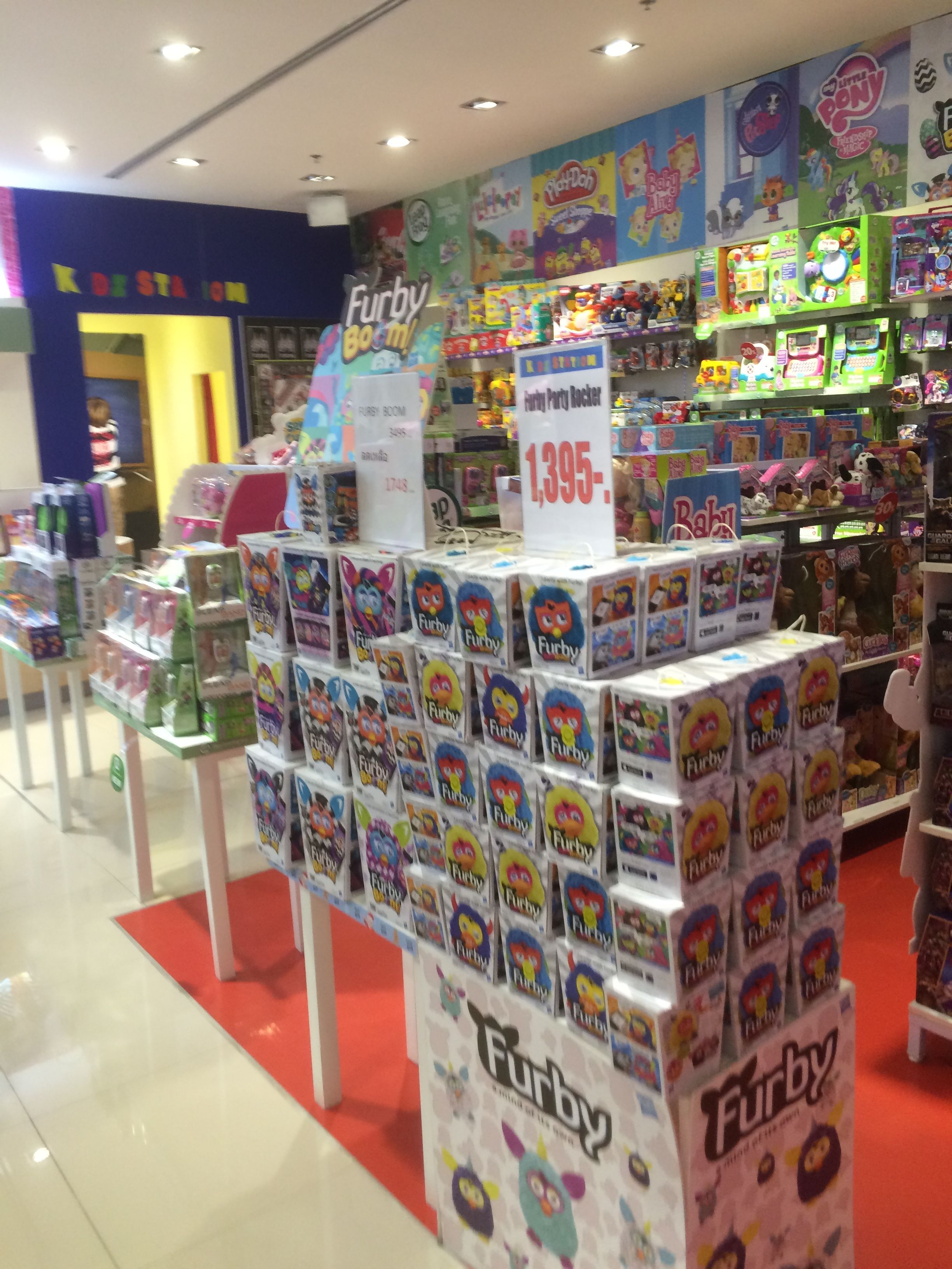 250d5319ac95e Kids Station - Bang Na - Thailand - Kids - Toys - Clothing - Layout ...