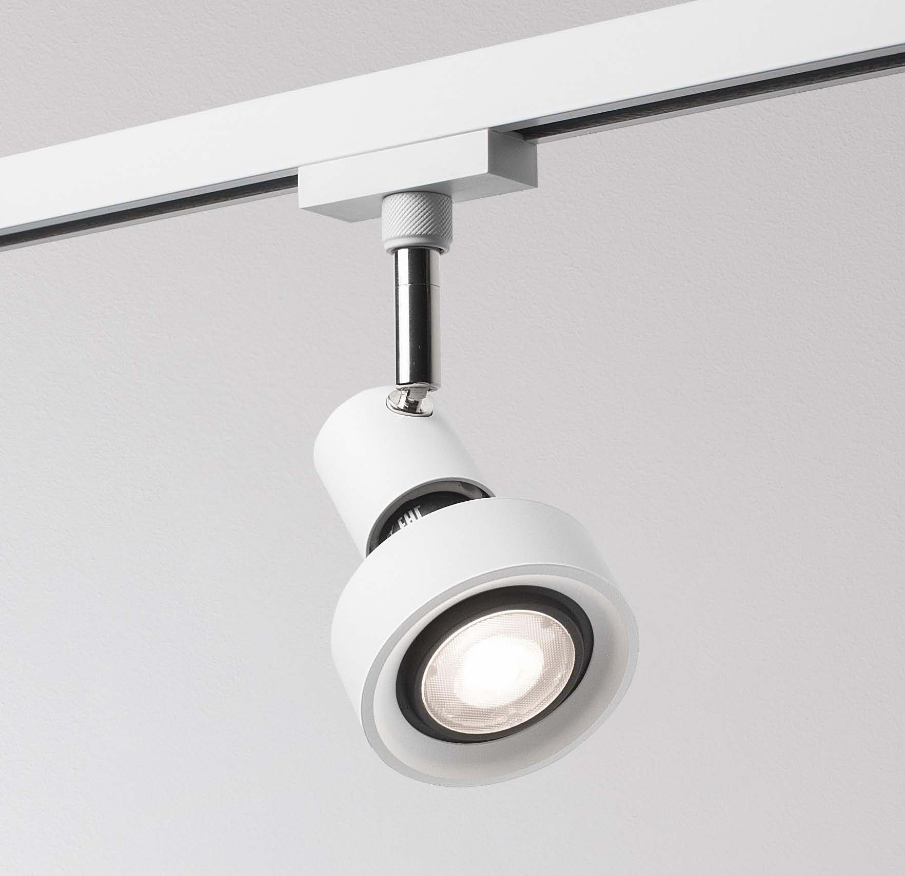 track lighting fitting. Modern Track Lighting, Light Fittings, Fixtures Lighting Fitting O