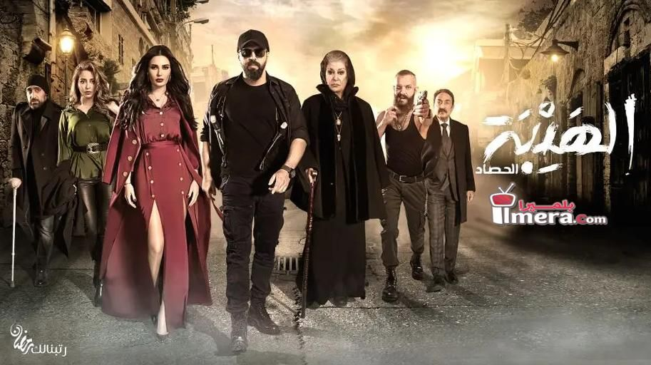 الحلقة 25 من مسلسل الهيبة 11
