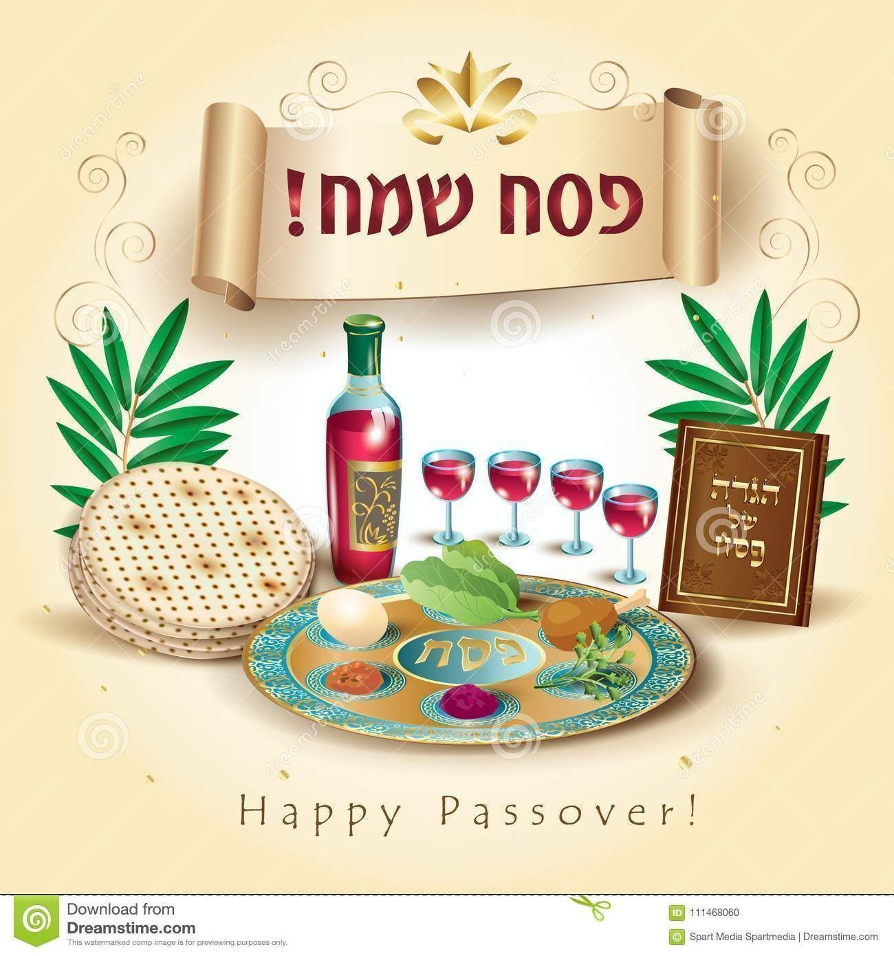 Happy Passover Holiday Translate From Hebrew Lettering Greeting