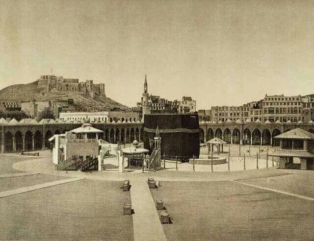 Kabah 1880