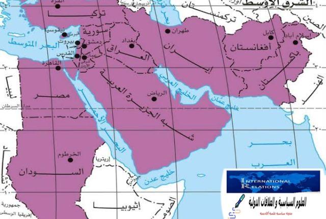 العلوم السياسية و العلاقات الدولية Middle East Map Map Screenshot