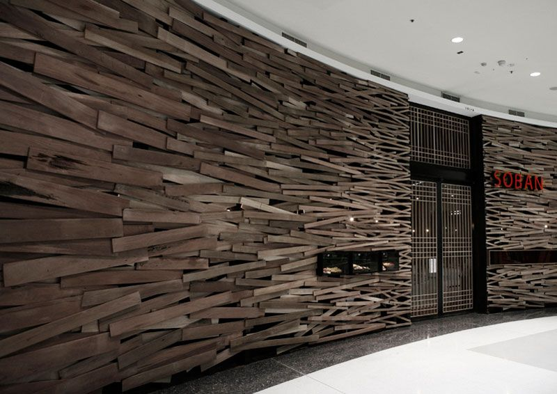Reclaimed Planks Make An Interesting Wall Maybe Not