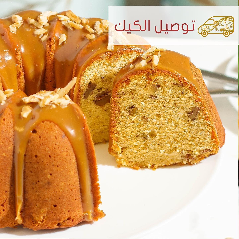كيك البندت كيك البندت الاسفنجي متوفر بعدة نكهات الفنيليا الماربل والبرتقال الجوز والموز والهيل Bundt Cakes Spongy Bundt Cake Food Breakfast Toast