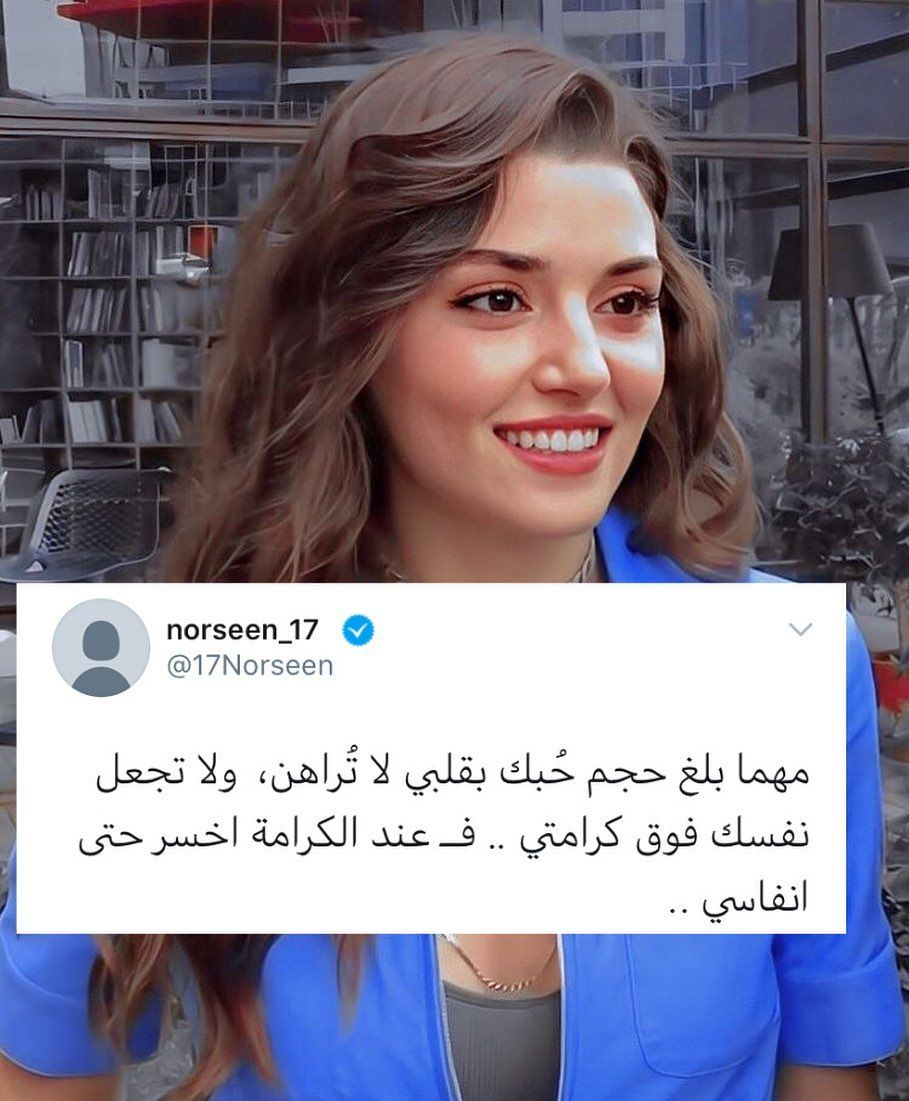 10 9k Likes 52 Comments Senorita Norseen 17 On Instagram Cute Love Images Beauty Skin Care Routine Girl Quotes