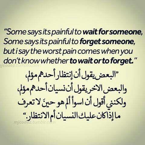 موت بطيء Sayings Arabic Quotes Quotes